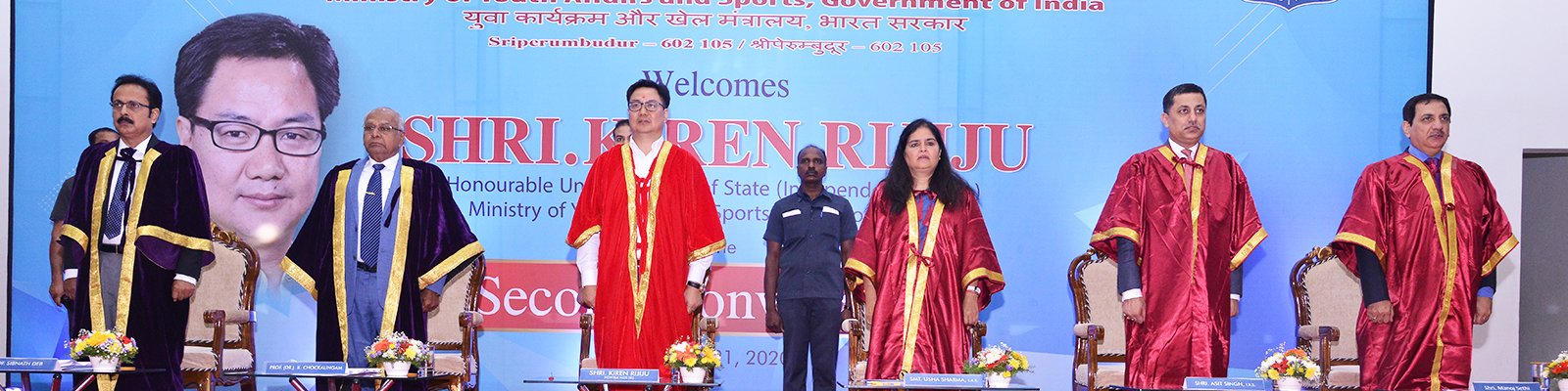 RGNIYD's Second Convocation Day on 21/02/2020