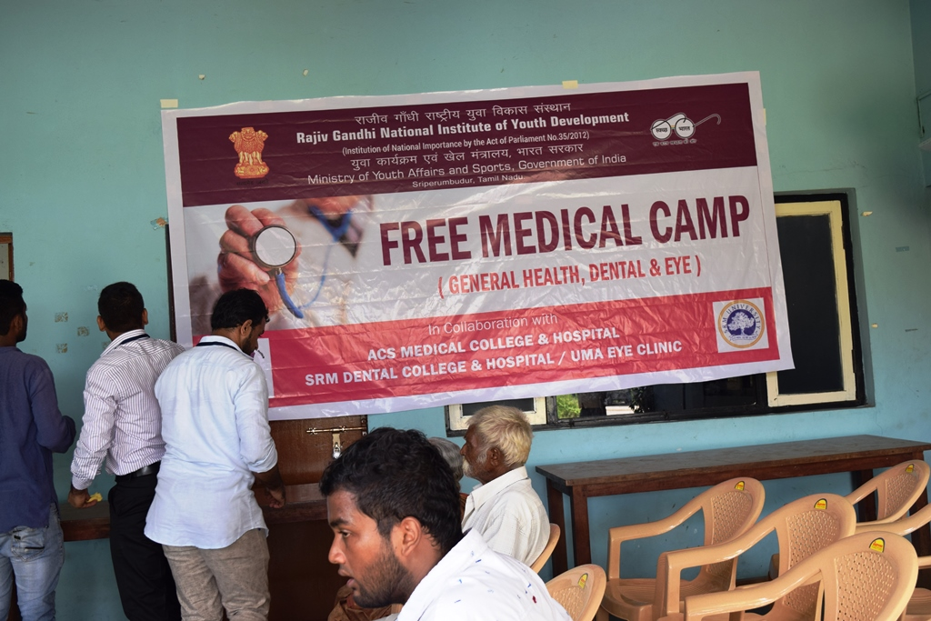 Free Medical Camp (General Health, Dental & Eye) In